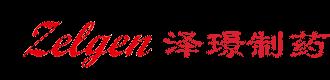 Suzhou Zelgen Biopharmaceuticals Co., Ltd.